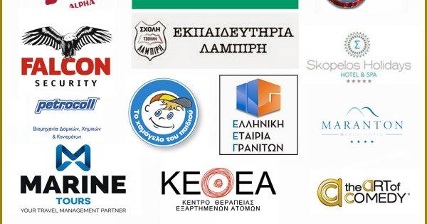 0fe9cc598b3 Οι μεγάλες εταιρείες επιλέγουν sofa.gr