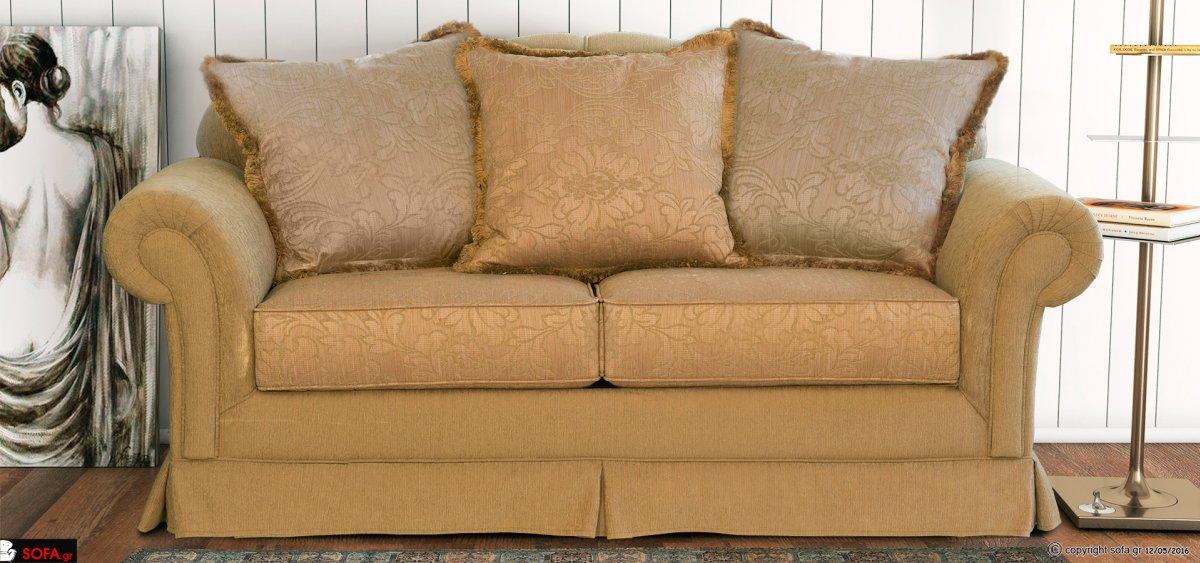 καναπές με στρογγυλά μπράτσα