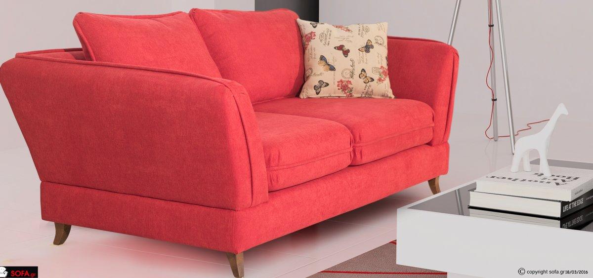 Two Seater Sofa Glory