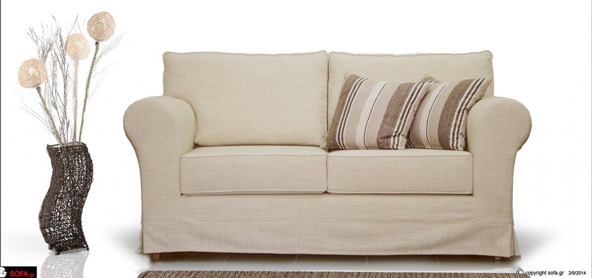Two Seater Sofa Anemos