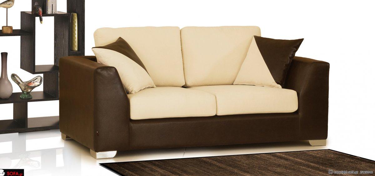 Διθέσιος μοντέρνος καναπές με τεχνόδερμα και ύφασμα