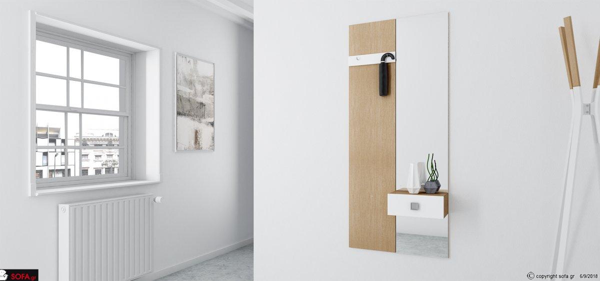 Έπιπλο υποδοχής τοίχου, με συρτάρι από άσπρη λάκα και μακρόστενο καθρέφτη