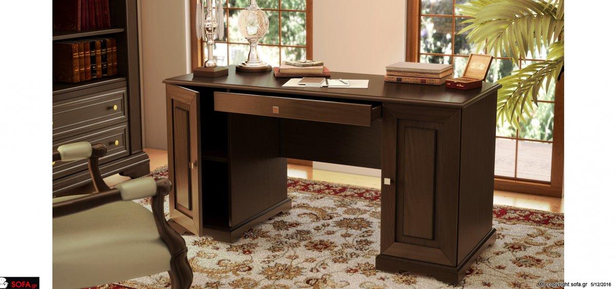 γραφείο σε κλασική γραμμή σε οικονομική τιμή ποιοτικής κατασκευής σε σοκολατί χρώμα