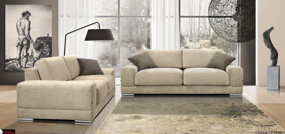 Μοντέρνο σαλόνι με άνετο κάθισμα χαμηλό μπράτσο και inox πόδια