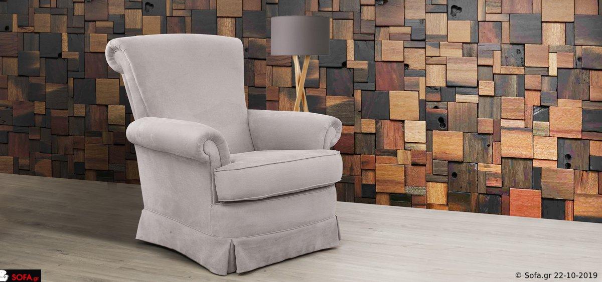 Μπερζέρα από ξύλο οξιάς και πλάτη από λάτεξ. Με καθίσματα τύπου 6000, σε καφέ χρωματισμούς.