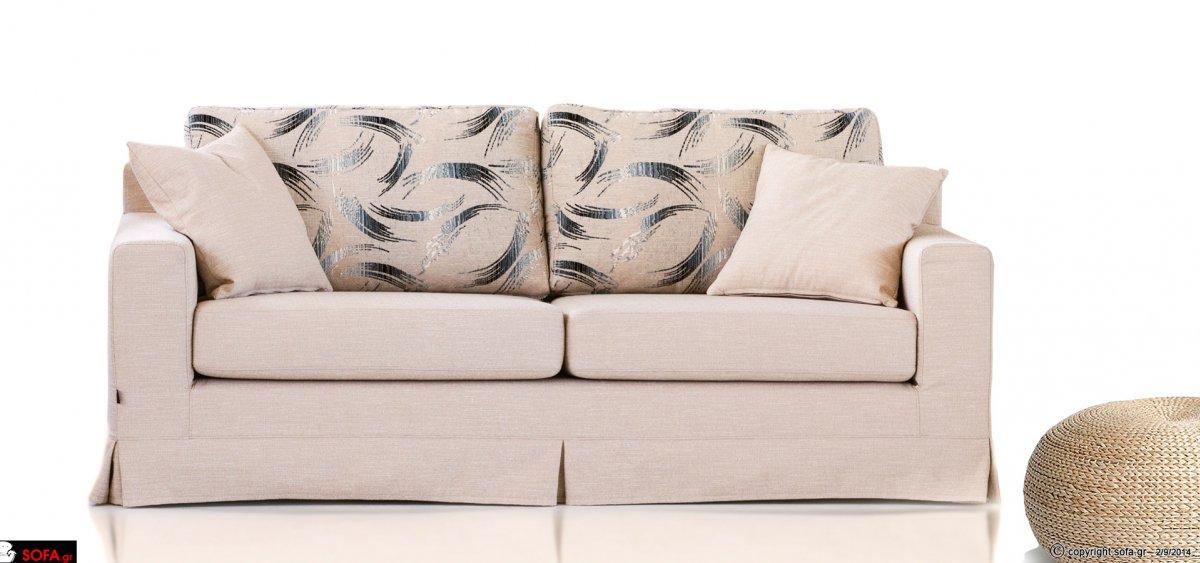 διθέσιος κλασικός καναπές