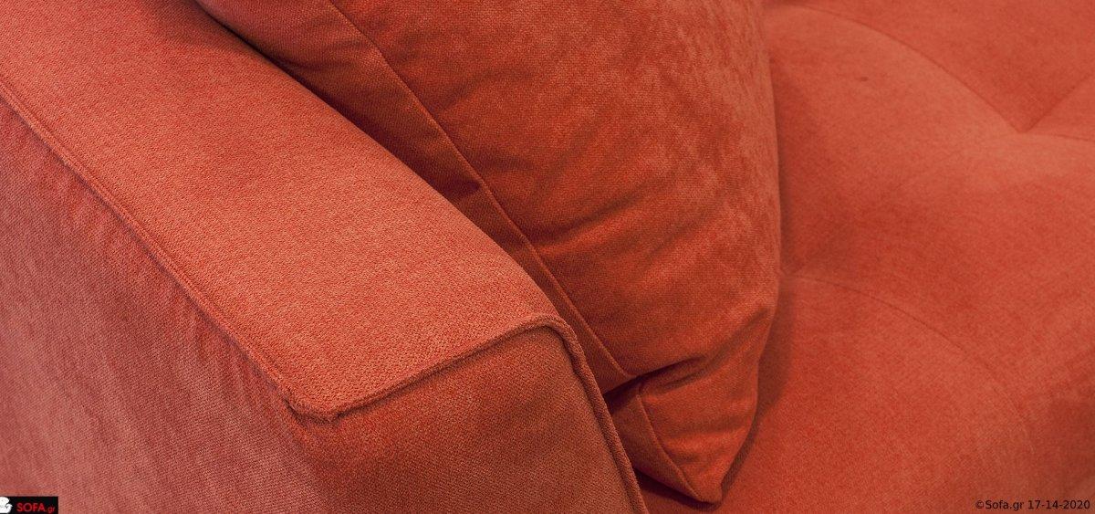 σαλόνι μοντέρνο με αποσπώμενο ύφασμα
