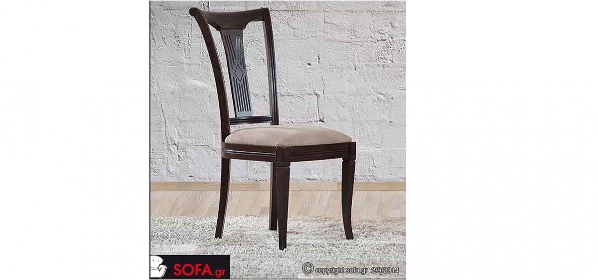 καρέκλα κλασική τραπεζαρίας με σκαλίσματα και μασίφ ξύλο οξιάς