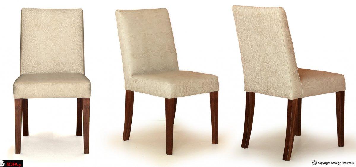 οικονομική υφασμάτινη καρέκλα τραπεζαρίας με σκελετό μασίφ οξιάς και αποσπώμενο ύφασμα