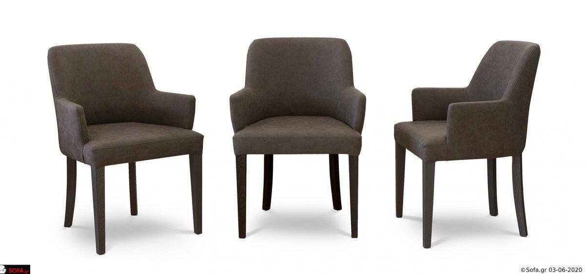 Καρέκλα - πολυθρόνα με μπράτσα σε ανθρακί χρώμα υφάσματος και βέγκε ποδαράκιασε τιμή προσφοράς