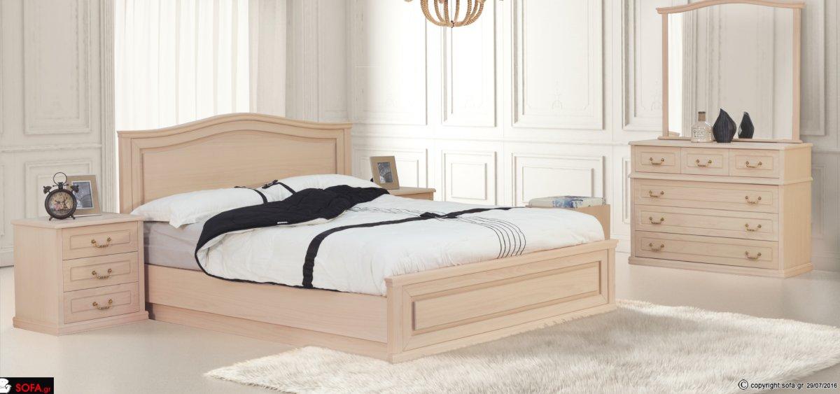 Classic Bedroom set Attica