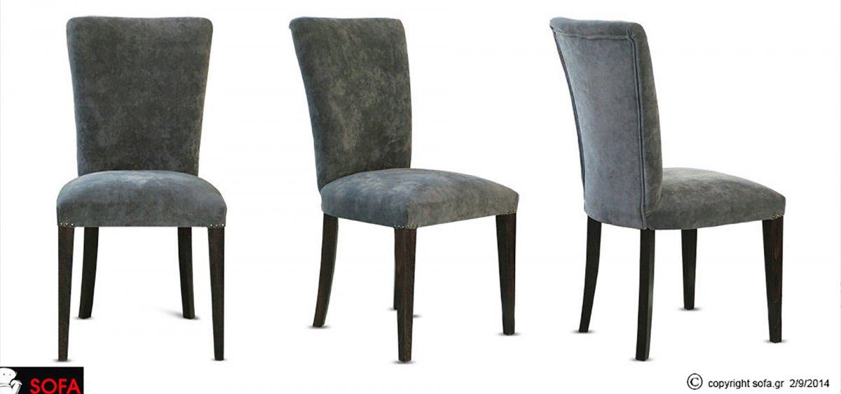 Fabric chair Venus