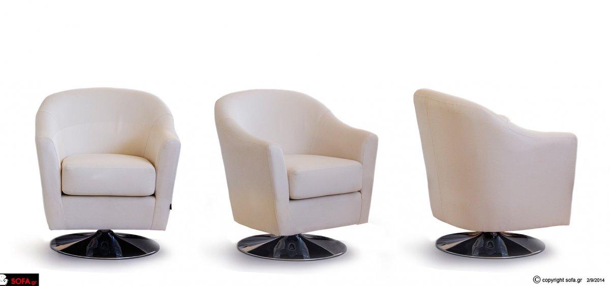 πολυθρόνα με στρογγυλή βάση