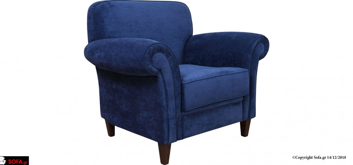 Armchair Onar plus