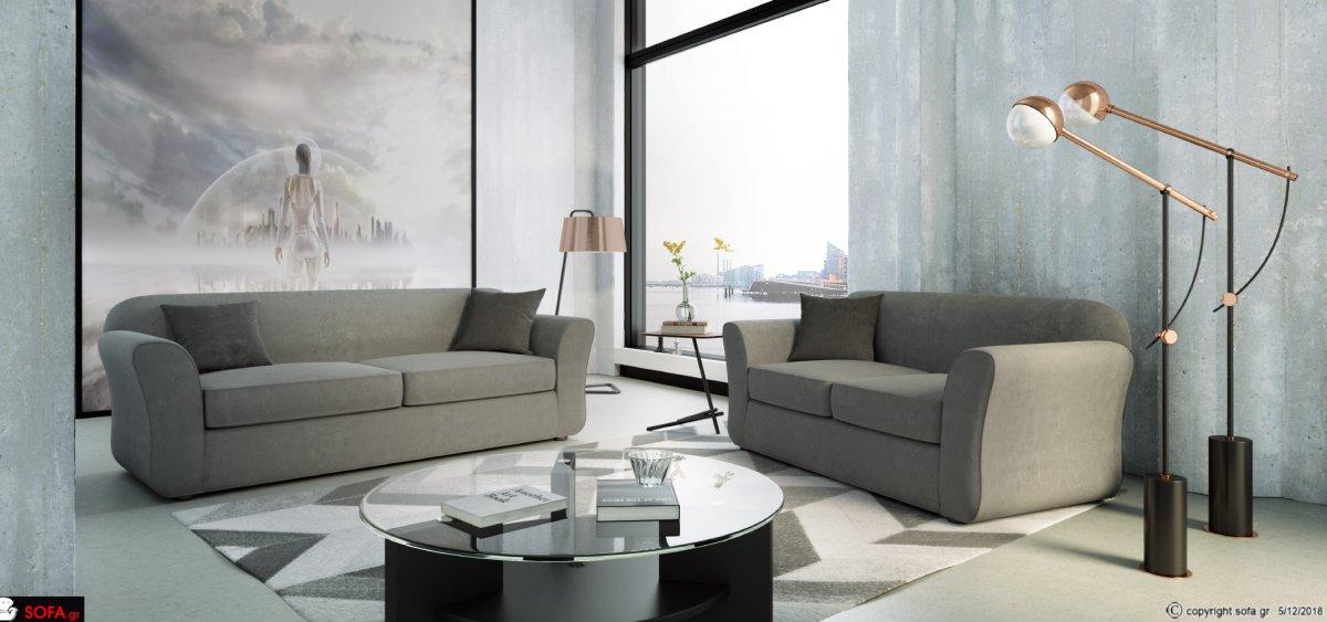 μοντέρνος διθέσιος καναπές με ενσωματωμένη πλάτη