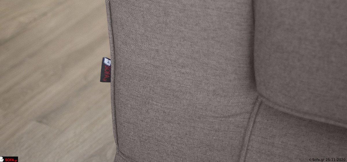 Καναπές country style με φορετό ύφασμα
