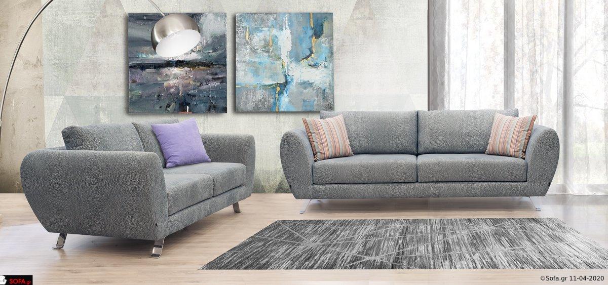 Σαλόνι με inox ψηλά πόδια, σε μπλέ χρώμα και καμπυλωτά μπράτσα