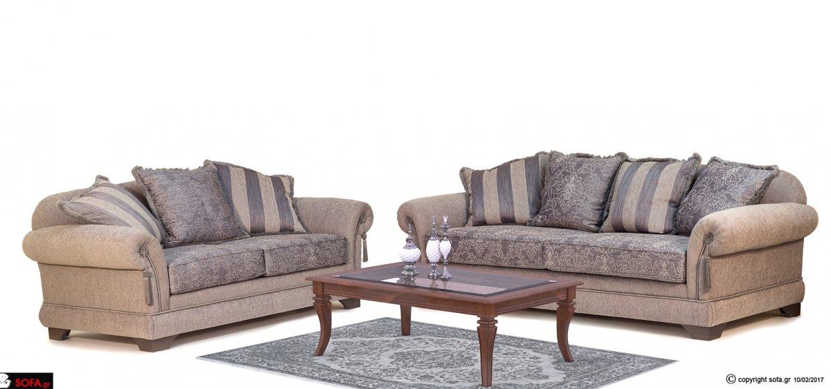 Set sofa Kiss