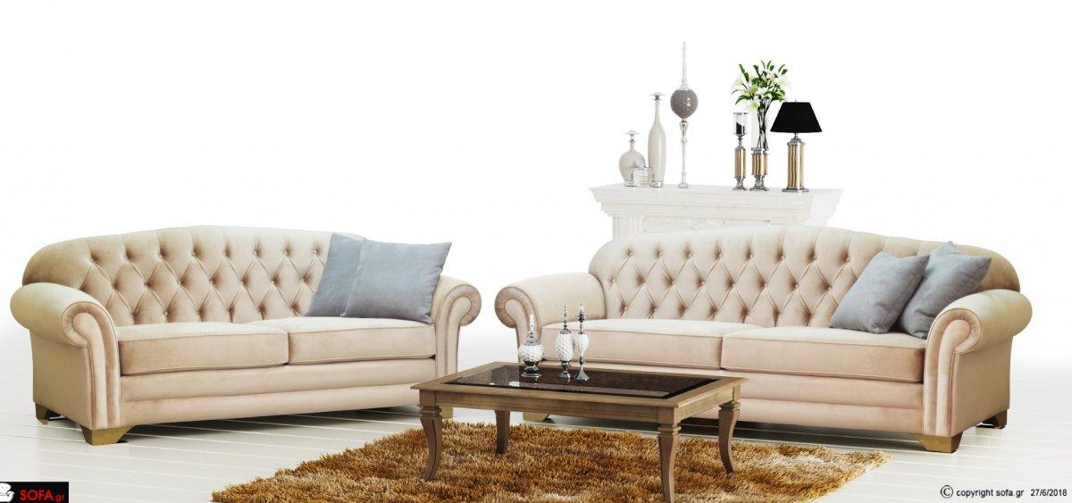 Sofa set Elegant plus