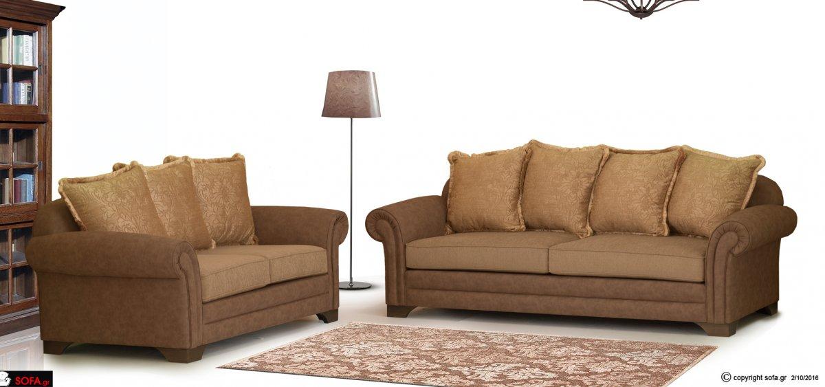 Sofa set Elegant