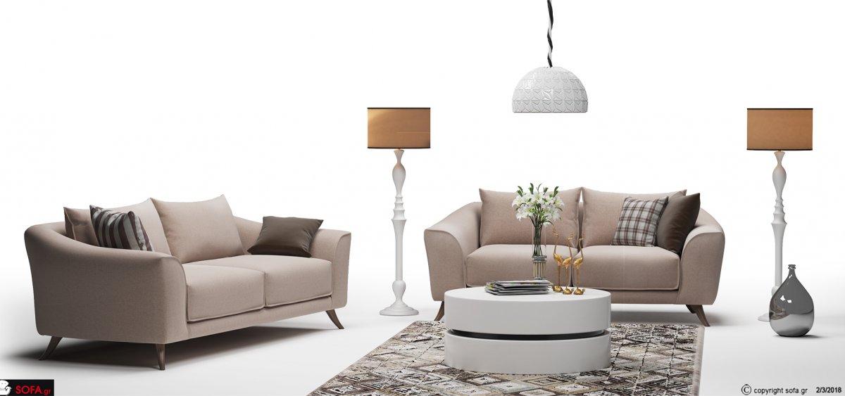 σαλόνι με ψηλό ποδαράκι και όμορφο μπράτσο με ύφασμα αδιάβροχο
