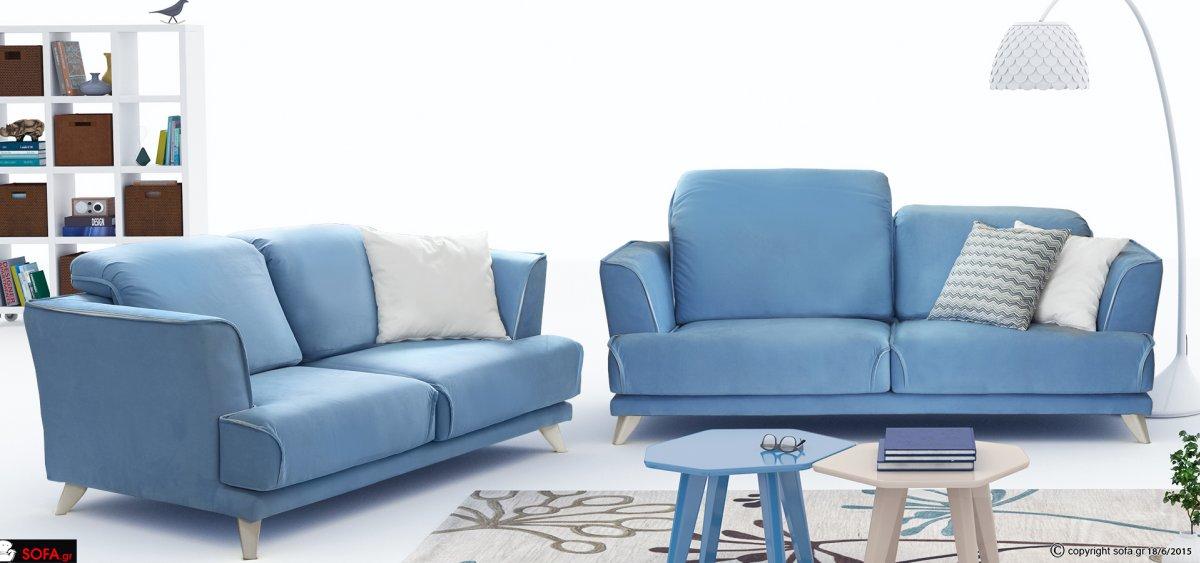 σαλόνι μοντέρνο με ανάκλιση στις πλάτες, ψηλό μοντέρνο ποδαράκι με γαλάζιο αλέκιαστο ύφασμα