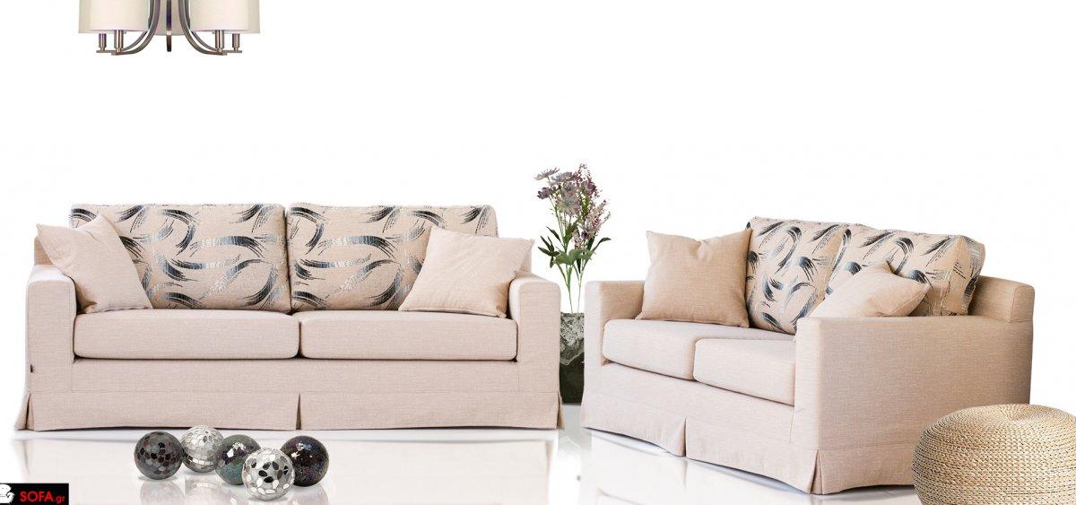 Σαλόνι προσφοράς σε μπεζ χρώμα. Μοντέρνο σετ καναπέδων με σκελετό από πλανισμένη οξιά, σε προσιτή τιμή.