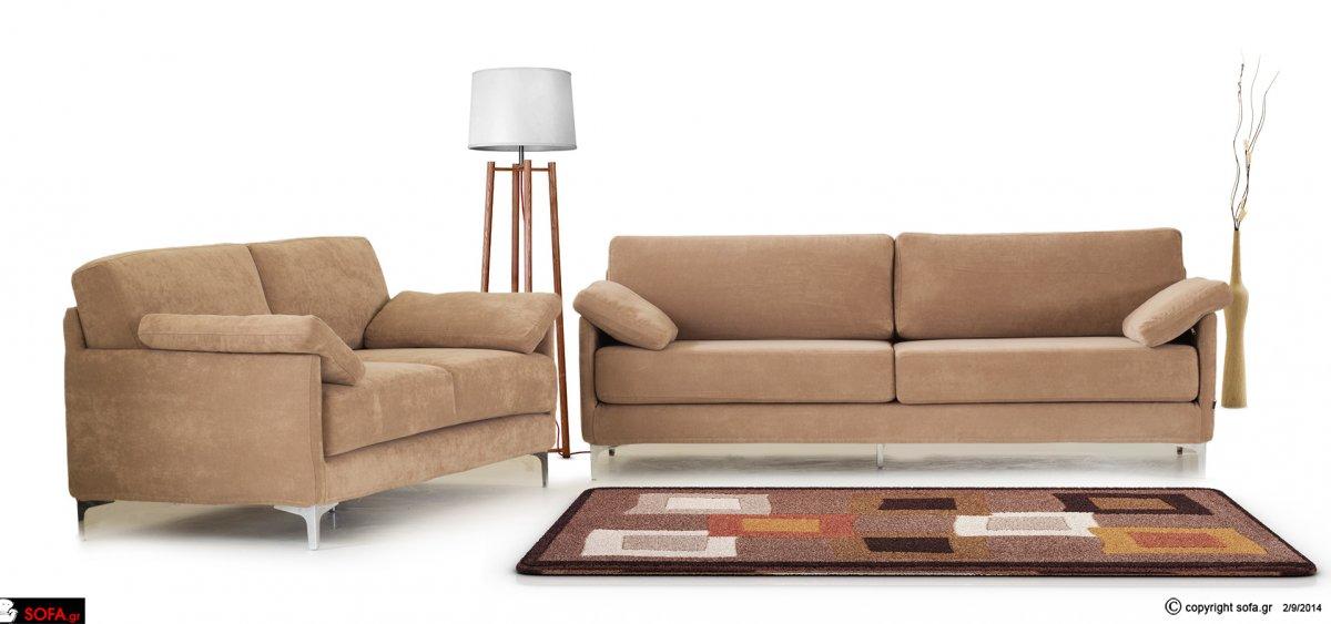 σαλόνι με ψηλό μεταλλικό ποδαράκι και λεπτό μπράτσο για να κερδίζετε περισσότερο ωφέλιμο κάθισμα