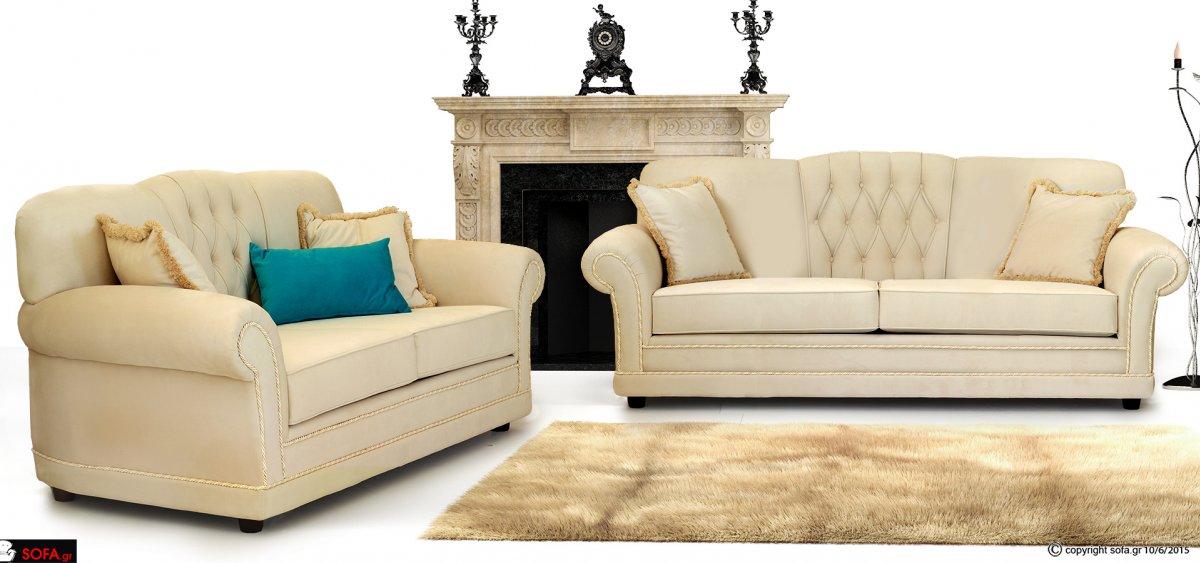 σετ τριθέσιος και διθέσιος καναπές κλασικός με ενσωματωμένη πλάτη με καπιτονέ πλάτη