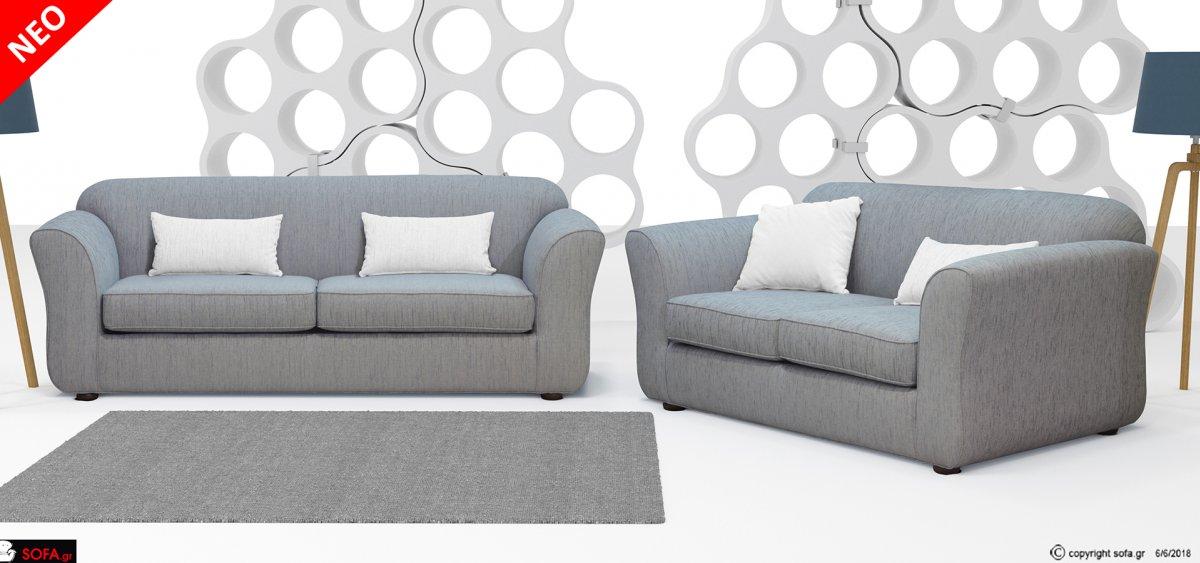 Sofa set Verona