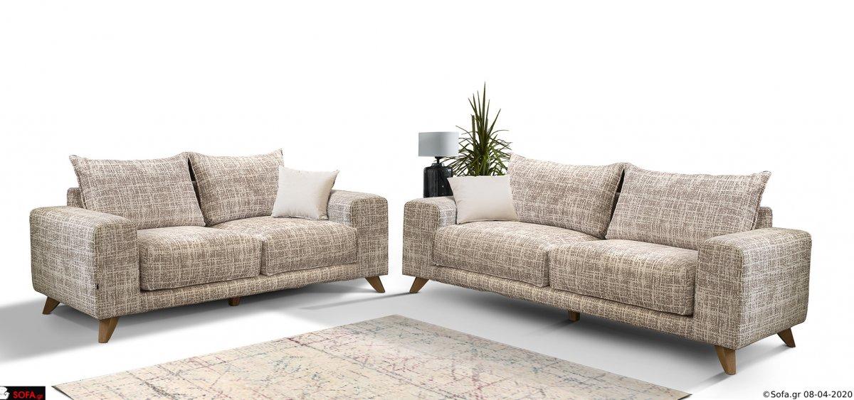 Sofa set Spot