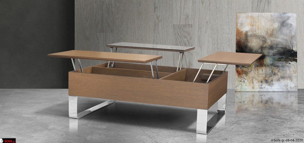 Τραπεζάκι σαλονιού με σερβιτόρους με μοντέρνο σχεδιασμό και inox πόδια, με πολλούς βοηθητικούς και αποθηκευτικούς χώρους