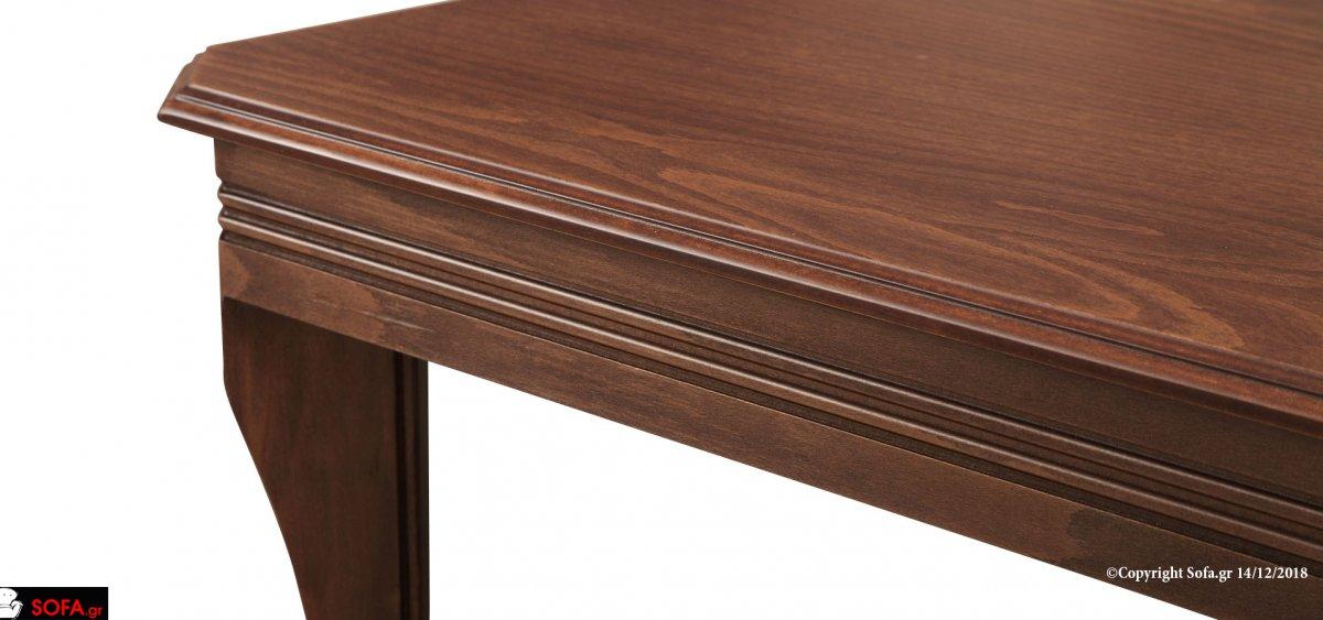 Coffe table Avel