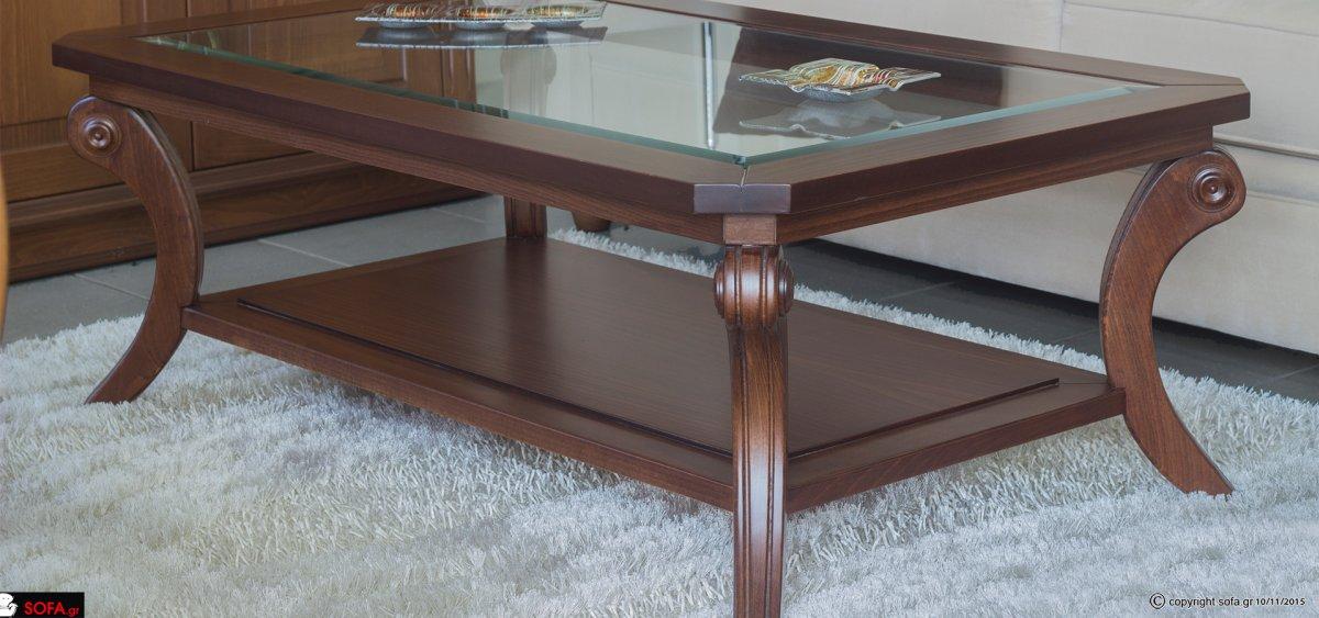 Classic coffee table Elegant