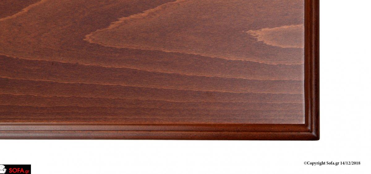 κλασσικό τραπεζάκι σαλονιού σε καρυδί χρώμα σε λιτό διαχρονικό σχέδιο