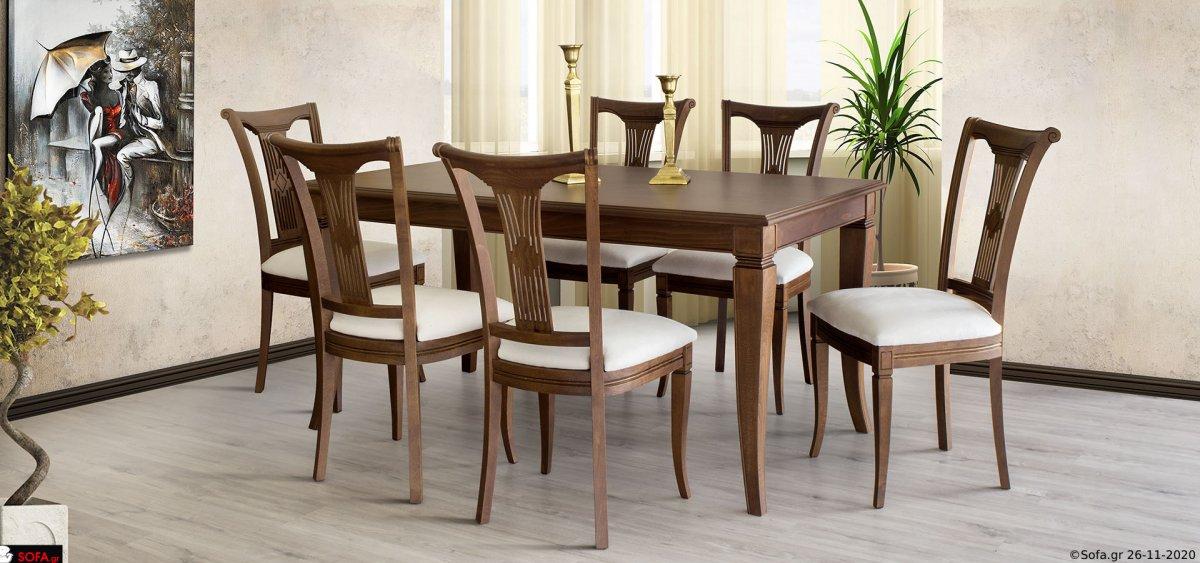 Τραπεζαρια κλασσική σαλονιού απο οξιά με 6 καρέκλες