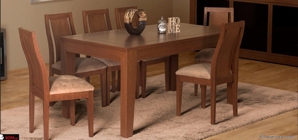 Dining table set Status Plus