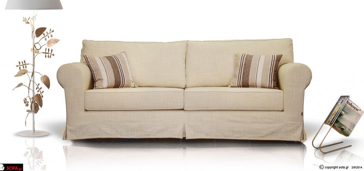 κλασικός καναπές με αποσπώμενο ύφασμα και στρογγυλά πλάτσα