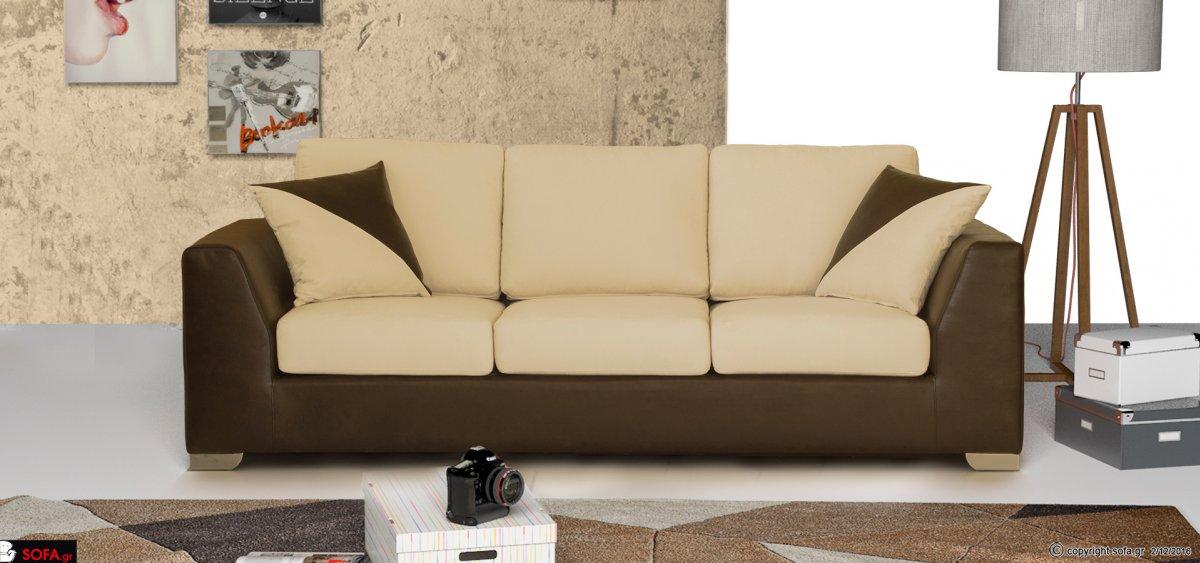καναπές με τεχνόδερμα και ύφασμα